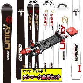 テレマーク金具セットでお買い得!クーポン利用でさらにお買い得!19-20オガサカ OGASAKA U-OS/1ユニティOS/1+The M Equipment MEIDJO 2.1 [テレマーク金具付き2点セット]