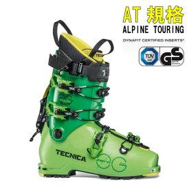 19-20TECNICA テクニカZERO G SCOUTゼロGスカウト兼用靴