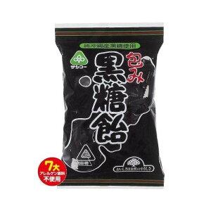 【代引き・同梱不可】 サンコー 包み黒糖飴 15袋