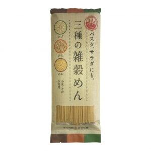 【代引き・同梱不可】 三種の雑穀めん 150g 12袋入