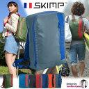 リュック 四角 メンズ レディース 通学 2WAY 手持ちバッグ A4 防水 タブレット 夏 海 スポーツ スクエア SKIMP BAG Da…