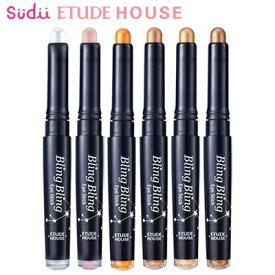 【おまけ付き】エチュードハウス キラキラ アイシャドウ ETUDE HOUSE Bling Bling Eye Stick 1.4g ブリングブリング アイスティック 韓国コスメ アイシャドウ プチプラコスメ 韓国コスメ