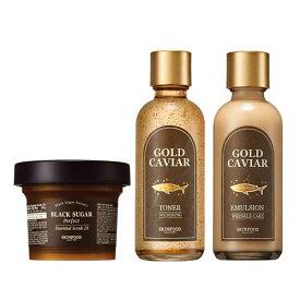 スキンフード WEB ゴールドキャビア スキンケアセットC | スキンフード 化粧水 乳液 キャビア ツヤ肌 エイジング | SKINFOOD 3000円以上 送料無料