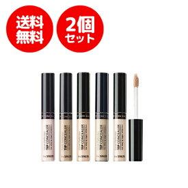 【2個セット】[the SAEM/ザセム] Cover Perfection Tip Concealer /カバーパーフェクションティップコンシーラー 6.5g 8種類 SkinGarden/スキンガーデン