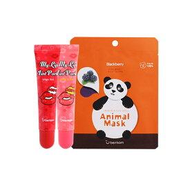 【1+1】[Berrisom/ベリサム] My Lip Tint Pack + Animal MaskSheet / マイリップティントパック 15g X 2個 +アニマルマスクシート1枚 リップメイク 2,592円→1,760円(33%割引) SkinGarden/スキンガーデン