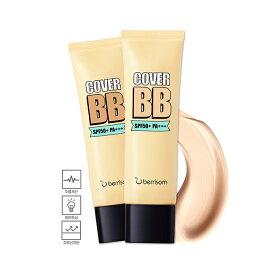 [Berrisom/ベリサム] Cover BB / カバーBB SPF50/PA+++ 50ml 美白 シワ改善 日焼け止め 韓国コスメ Skingarden/スキンガーデン