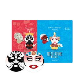 [Berrisom/ベリサム] Peking Opera Mask / 覇王別姫(ハオ−ベッキ/はおうべっき) シートマスク 25ml x 5枚 パック 京劇フェイスパック 歌舞伎マスク 動物マスク 水分 保湿 SkinGarden/スキンガーデン