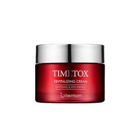 [Berrisom/ベリサム] Noni Timetox Revitalizing Cream / タイムトックス再生クリーム 50ml 保湿 ヒアルロン酸 ノニ SkinGarden/スキンガーデン