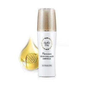 【おまけ付き】[ELISHACOY/エリシャコイ] Premium Gold Collagen Ampoule / プレミアムゴールドコラーゲンアンプル 50ml スキンケア メイクアップ 化粧品 コスメ 韓国コスメ SkinGarden/スキンガーデン