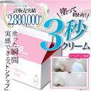 【送料無料】[G9SKIN/G9スキン] White In Whipping Cream / ホワイトインホイッピングクリーム | 牛乳クリーム 50g ウユク...