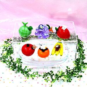ガラス雑貨 ミニチュア インテリア フルーツ かわいい 動物 デザート 可愛い もも メロン かえる バナナ こざる サル 柿 ねこイチゴ いちご こぶた リンゴ りんご こぐま ブドウ ぶどう ふく