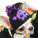 【チワワ 帽子】チワワドクロ ニット帽 【チワワ 小型犬 ペット用品 ニット帽 コスプレ 犬服】