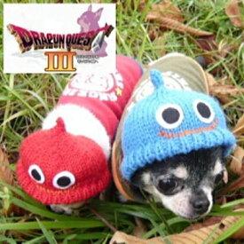 SkipDog! スライプ ニット帽 │ チワワ 小型犬 犬 ペット 帽子 キャップ 犬用 おしゃれ 子犬 パピー かぶりもの コスプレ ニット帽 ニット帽子 スライム 秋 冬 犬用品 ペット用品 犬グッズ ペットグッズ