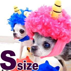 節分 鬼キャップ Sサイズ │ チワワ 小型犬 犬 ペット 帽子 キャップ 飾り 豆まき 豆 マメ まめ 鬼 オニ おに 衣装 お面 コスプレ ペットグッズ 犬用 おしゃれ 子犬 パピー かぶりもの