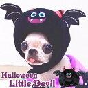 ハロウィン リトルデビル 帽子 (チワワ 小型犬 ハロウィン コスプレ Halloween かぼちゃ カボチャ)