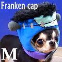 フランケンキャップ Mサイズ │ 帽子 チワワ 小型犬 犬 ペット キャップ フランケンシュタイン 怪物 犬用 ハロウィン …