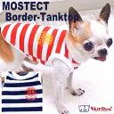 【チワワ 洋服】SkipDog!モステクトボーダータンク (チワワ 小型犬 洋服 犬 服 防虫 防蚊 虫除け フィラリア)