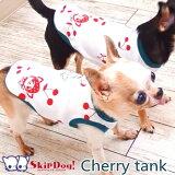 SkipDog!イチゴチワワのチェリータンク│チワワ小型犬犬服犬の服犬服洋服ペットパピー子犬小さいタンクトップタンクドッグウェアボーダー春夏着せやすい