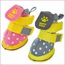 【チワワ 小型犬 雨具】レインシューズ ルンルンドット (チワワ 小型犬 ブーツ ドッグウェア 犬服)