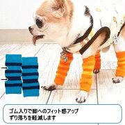 レッグガードボーダー│チワワ小型犬犬服レッグウォーマーくつしたソックス靴下靴レッグ犬の服足首前肢犬ペット犬用品