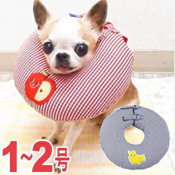 犬 エリザベスカラー / ドーナツエリザベスカラー ギンガム 1〜2号