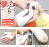 Dog mouth care finger toothbrush for dogs (Chihuahua small dog dental care toothpaste)