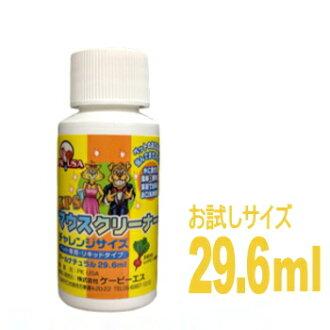挑战大小鼠标清洁 29.6 毫升 (口臭牙膏牙菌斑的吉娃娃小狗口腔护理护理)