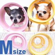 【チワワエリザベスカラー】メッシュエリザベスカラーベル型マジックテープMサイズ(チワワ小型犬去勢避妊手術介護保護)