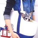 【チワワ キャリー バッグ】オープンフェイス キャンバストートキャリー (チワワ 小型犬 犬用 ドッグ バッグ ペット用 キャリー)