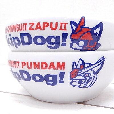 【チワワ フードボウル】SkipDog! プチフードボウル(チワワ 小型犬 エサ 餌入れ)