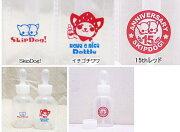【チワワ給水お散歩】スキップボトル60ml(チワワ小型犬水飲み給水ボトルスポイト)