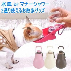 犬 水飲み すぎ