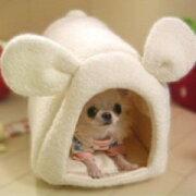 うさみみドームベッド(小型犬チワワドームハウス)
