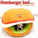 楽天市場 送料無料 ホットドッグベッド lサイズ Skipdog チワワ ベッド ベット ペット用ベッド 犬 犬用 わんちゃん 小型犬 ホットドック クッション マット かわいい グッズ 寝る おもしろい ペット ペット用品 ペット用 ペットグッズ Hotdog 室内 抗菌 防臭
