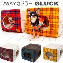 2WAYカドラー タータンチェック グリュック │ チワワ 犬 ベッド ベット 小型犬 ドーム 屋根付き 保温 おしゃれ 子犬 …