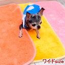 あたたか毛布 ワイド │ チワワ 小型犬 犬 ペット フリース ブランケット 起毛 マイクロファイバー マット 保温 飼育…