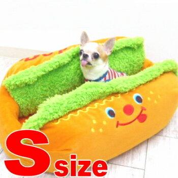【チワワ ベッド】【送料無料】ホットドッグ ベッド Sサイズ 【チワワ ベッド 小型犬 カドラー 犬用 クッション ソファ マット 可愛い 睡眠 リラックス 人気 丈夫 抗菌 防臭 ふかふか 】