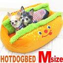 【送料無料】 ホットドッグベッド Mサイズ skipdog | チワワ ベッド ベット ペット用ベッド 犬 犬用 わんちゃん 小型犬 ホットドック クッション マット かわいい グッズ 寝る おもしろい ペット ペット用品 ペット用 ペットグッズ hotdog 室内 抗菌 防臭 マット洗える