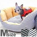 【チワワ ベッド】クッションエッグカドラー モノトーンボーダー Mサイズ (チワワ ベッド 小型犬 ペット カドラー 犬 クッション)