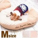フェアオーガニック ミニクッションマット Mサイズ│ チワワ 小型犬 マット 犬用 オーガニック 皮膚 アレルギー 洗い…