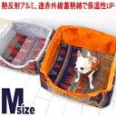 チェアーズカドラー ネイティブカナディアン Mサイズ | チワワ ベッド ベット ペット用ベッド 犬 犬用 わんちゃん 小…