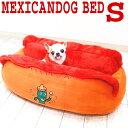 【送料無料】メキシカンドッグ ベッド Sサイズ | チワワ ベッド ベット ペット用ベッド 犬 犬用 小型犬 ホットドック クッション マット かわいい グッズ 寝る おもしろい ペット ペット用品 ペット用 ペットグッズ ホットドッグ チリドッグ 抗菌 防臭 マット洗える