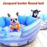 ジャカードボーダーラウンドベッド│チワワ犬ベッドベット小型犬カドラーおしゃれ子犬パピークッションペットペットハウスペットベッド寝床睡眠囲いエッグ丸型丸形円形円型