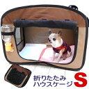折りたたみ ハウスケージ Sサイズ │ チワワ 小型犬 ケージ ゲージ 犬 猫 携帯 サークル ポータブル キャリー ハウス …