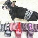 【チワワ サニタリー 生理】【送料無料】SkipDog!サニタリーバンド ボーダー 【チワワ 小型犬 ペット用 ヒート サニタリー 生理 パンツ】