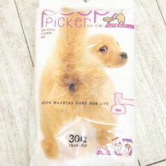 わんわん プーピーピッカー | チワワ 犬 小型犬 うんち袋 散歩 うんちが臭わない袋 ウンチ マナーポーチ マナー袋 マナー マナーバッグ マナーパック ペット ペットグッズ ペット用 ペット用品 ドッグ ドック ドッググッズ 犬用品