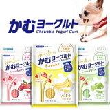 ハッピー3フェアリーかむヨーグルト/犬ガム歯磨き乳酸菌デンタル