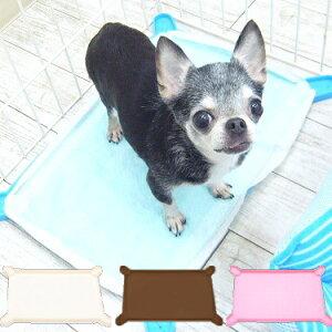Pefami シリコン トイレマット | チワワ 犬 小型犬 犬トイレ トレー 携帯トイレ ポータブルトイレ おでかけ 旅行 トイレ容器 トイレ レギュラー おしゃれ トイレフレーム 犬のトイレ用
