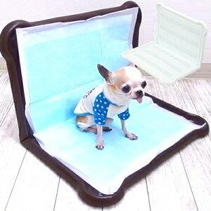 ピタっとジェル トイレトレー ワイドサイズ   チワワ 犬 小型犬 犬トイレ トレー トイレ容器 トイレ メッシュ ワイド 囲い おしゃれ マーキング おしっこ 壁トイレ ペットシーツ トイレ
