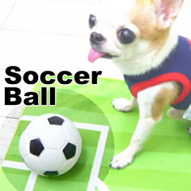 PVC サッカーボールトイ | チワワ 犬 おもちゃ 小型犬 ペット ボール サッカー 音が鳴る 鳴き笛 鳴笛 子犬 パピー 甘噛み 噛む 運動 遊び ペット用品 ペットグッズ 犬用品 犬グッズ